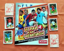 Topps PLAY AS CHAMPION 2018 Russian Complete sticker set and album