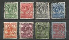 FALKLAND IS SG116-123 THE GV 1929-37 SET TO 2/6d FINE MINT CAT £191.50