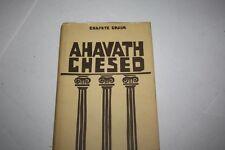 CHAFETZ CHAIM Ahavath Chesed: The Love of Kindness RARE English Translation