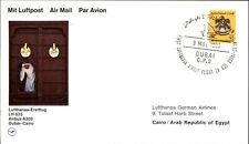 LUFTHANSA Erstflug 1st Flight 1986 DUBAI CAIRO Airmail Briefmarke Stamp Emirate