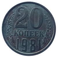 1981 SOVIET-UNION - 20 KOPEK / CCCP      #SRU98