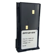 Battery for Kenwood TK-260/360, TK-270/370 ProTalk TK-2100/3100 (Black)