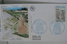 ENVELOPPE PREMIER JOUR SUR SOIE - 1985 - UNESCO CARTHAGE