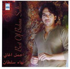 Arabische Musik - Bahaa Sultan - Best of...