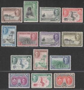 Nyasaland 1945 King George VI Set Mint SG144-157 cat £85
