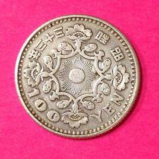 1958 Japan, 100 YEN, Japanese Silver Coin, Beautiful Phoenix Vintage