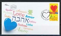 ISRAEL 2009 LOVE AMOR GENERIC STAMP ON FDC