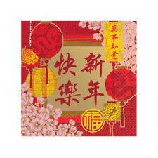 Blessed Chinese Year Blossoms and Lanterns Luncheon Napkins Party Tableware