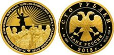 100 Rubles Russia 1/2 oz Gold 2013 70th Anniversary of the Stalingrad Battle Pf