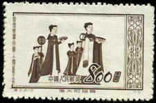China, People's Republic of Scott #152 Mint No Gum As Issued