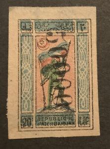 1919 Azerbaijan Imperf 50000r Surcharge On 20k Standard Bearer MLH Stamp