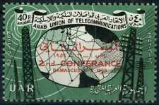 Syria 1959 SG#685, Damascus 2nd Conference MH #E21093
