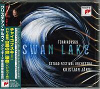 KRISTJAN JARVI-TCHAIKOVSKY: SWAN LAKE-JAPAN BLU-SPEC CD2 F83