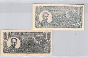 Vietnam Lot de deux 5 Dông (1948) n° DK 074765 & HJ 064619 Pick 17