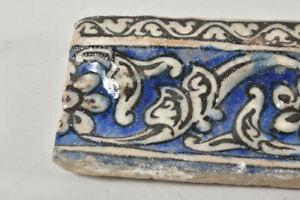g11n17- 3x Keramik Fliesenteile eines Frieses