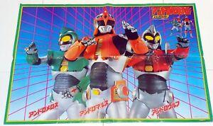 Robot Fighter Team 2sided Vintage Original Poster Japan Japanese Tokusatsu TV