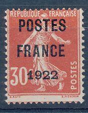S2611 - TIMBRE DE FRANCE - Préoblitéré N° 38 Sans gomme