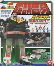 Bandai Super Minipla Megazord Power Rangers Liveman LIVE BOXER Kit Candy Toy