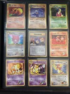Pokemon Japanese Vintage WOTC Binder Collection