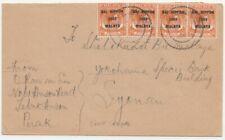 Malaya Teluk Anson Japanese Occupation Cover send to Syonan Singapore. Used