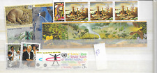 1993 MNH UNO New York year complete postfris**