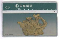 ASIE  TELECARTE / PHONECARD .. TAIWAN 100U L&G 811H ART FOLKLORE SCULPTURE