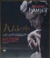 HAMLET GAMLET Japanese B2 movie poster SHAKESPEARE KOZINTSEV 1964 RUSSIA NM