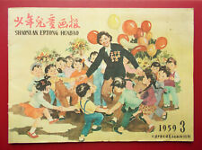 1959 CHINA P. R. ● Children´s Magazine with 11 COMICS ● 24 pages