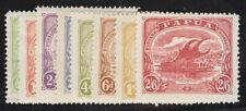 Papua Postage Stamps Set Cat No 50-57 Mint LH