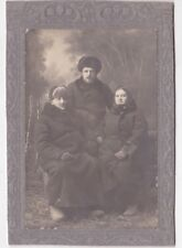1927 Handsome men & woman in coats winter fashion family Russian antique photo