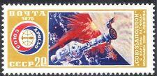 Russia 1975 SPAZIO APOLLO/Soyuz progetto/Link-Up/Trasporto/SCIENZA 1 V (n11762)