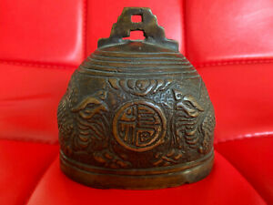 Rare Antique Buddhist Bronze Double Dragon Bowl Bell Chinese Encircled Emblem