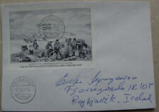 Iceland #  Block stamp day 1986 on cover.