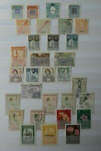 Portugal Stamps - Macau - Small Collection - E4