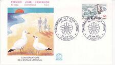 Enveloppe 1er jour FDC n°1224- 1981 - Conservatoire de l'espace littoral