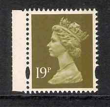GB 1995 sg Y1771a 19p Bistre litho right band booklet stamp MNH ex Y1750Ea