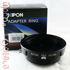 Kipon Tilt & Shift T&S for Hasselblad V lens to Nikon F mount adapter D810 D7100