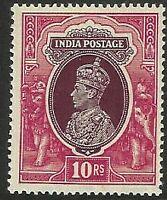 INDIA 1937 10r PURPLE & CLARET (SG 262)  LMM