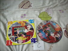 "a941981 Early Christmas HK New Year Picture Disc 7"" 小木偶 咩到得 加明叔叔  歡樂聖誕 快樂新年 (C)"