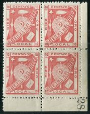 """CHILE / CHILI 1891 MNH - """" TIERRA DEL FUEGO """" -  BLOCK of 4 STAMPS."""