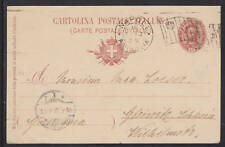 Italy H&G 29 used 1902 10c Postal Card, Flag Cancel