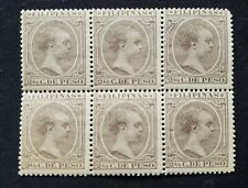 Philippines stamp  mint never hinged original gum SPAIN COLONY BLOCK OF 6