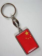 Porte-Clés la Chine Drapeau, 10 CM, Souvenir Porte-Clés