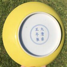 Beautiful Chinese Monochrome Yellow Glaze Bowl Six Character Blue Mark