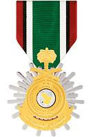 Saudi Arabia Liberation Of Kuwait Medal