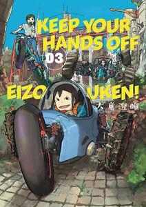 KEEP YOUR HANDS OFF EIZOUKEN TP VOL 03 (DARK HORSE COMICS) 6721