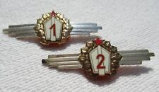 2 x Czech Republic People's Army Qualification Badge 1.u 2. Level Size Approx