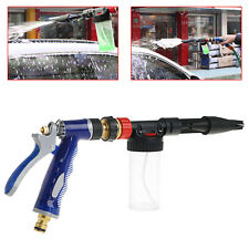 Car Washer Water Foam Gun Car Cleaning Washing Soap Shampoo Sprayer Garden