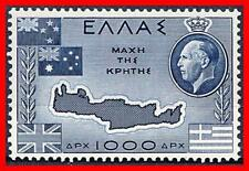 GREECE 1950 WWII EVENTS SC#523 MNH CV$17.50 MILITARY, MAPS, FLAGS