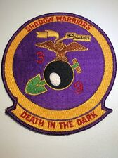 Patch USMC 3 Battalion 9th Marines - Shadow Warriors - Death in the Dark